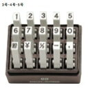 サンビー エンドレススタンプ5号/既製品3.0×2.2mm数字セット(ゴシック体)15本セット【SANBY】