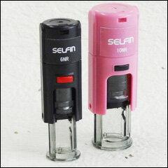セルフィン 訂正印+認印セットセルフィン6と10【2本セット】小さなセルフインキングスタンプです。印面:6mm(丸枠付)+10mm(丸枠付)【郵便発送で送料無料】