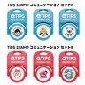 先生スタンプ 評価印TIPS STAMP 3ヶセット(A・B)シヤチハタ式印面サイズ:直径15mmインキカラー:朱【RCP】【HLS_DU】【あす楽】