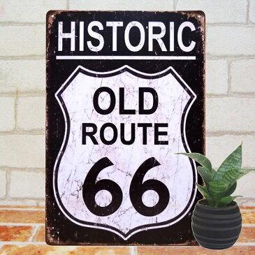 ルート66 d1 ブリキ看板 ポスター インテリア route66 マザーロード エンブレム マーク アメリカン雑貨 プレート アートパネル 絵画 白黒 モノクロ モノトーン ヴィンテージ風 ビンテージ風 店舗用 ポイント消化 20cm×30cm A4 メール便可