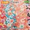 和調木綿(花遊び金彩文様)【布地生地和柄花柄和柄生地】【MT0606-100】