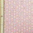 和調木綿(麻の葉に星文様)ピンク【布地 生地 和柄】【和柄生地】【RS1】