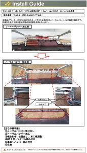 エアロパーツ【カーボンスポーツグリル】アルトターボRS(HA36S)用*送料・代引手数料無料!【797510-7300M】