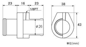 メーター【水温センサーアタッチメント】アルトワークス用φ26mm【882300-0026M】