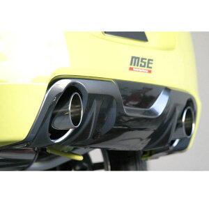 モンスタースポーツスイフトスポーツZC32S用マフラー【MSEスポーツマフラー】【MT車・CVT車】