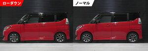 サスペンションセット【サスペンションセット】ソリオ