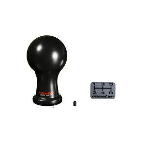 シフトノブ【モンスターシフトノブAタイプ(球型)/黒差込タイプ】【831110-7350M】