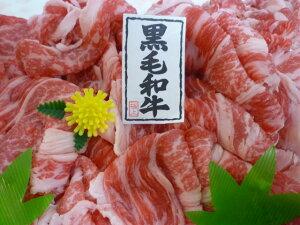 バラ・モモをすき焼き用にスライス。どーんと1キロ(500g×2パック)のお届けです。【送料無料...