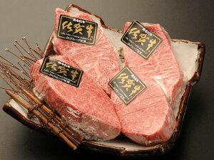 佐賀牛(5等級)ヘレステーキ