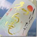 【静岡の地酒】【日本酒】初亀 本醸造酒 しぼりたて生原酒 1.8L 【新酒】【搾りたて生原酒】…
