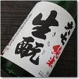【日本酒】『 大七 生もと造り純米酒 1800ml』豊かなコクと旨味、酸味が完全に解け合い、後味のキレも良し。燗をつければつつみ込まれるような、心に染み入る美味さの一年熟成酒輝かしい栄誉「日本一美味しいお燗酒」受賞酒