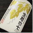 日本酒  宝暦大七 生もと純米大吟醸原酒 720mlギフト箱入り