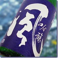 【滋賀県の地酒】【日本酒】浪乃音(なみおのおと)「風」夏吟醸酒ラベル画像