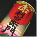 黒麹 原料