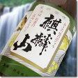 日本酒 麒麟山 伝統辛口(でんから)1800ml(一升瓶)