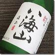 【日本酒】『八海山 純米吟醸酒 300mlミニボトル』八海醸造株式会社贈りものにも!プチギフト・お歳暮・お年賀・お中元敬老の日、母の日、 父の日ギフト内祝い・お誕生日プレゼント・お祝い棟上げ式、上棟式・のし対応可、小瓶