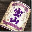 【 芋焼酎 】 西酒造 謹製 限定品 『 紫薩摩宝山 25度 720ml  』 本格焼酎 紫芋焼酎 むらさき芋焼酎 ムラサキイモ 薩摩宝山 紫