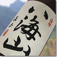 新潟の銘酒と名高い八海山のなかでも最も人気の高いグレードがこの純米吟醸酒。清冽で美しい酒...