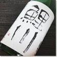 【山形県の地酒】 日本酒 『 鯉川 純米酒 1.8L 』贈りものやプレゼントにも!お歳暮・お年賀・お中元父の日・敬老の日・内祝い・お誕生日お祝い・のし対応・熨斗名入れ