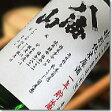 【日本酒】 八海山  夏の特別純米生詰原酒 『 限定 生詰一年貯蔵熟成酒 1.8L 』八海醸造謹製2016年製造の夏の生詰原酒を1年間冷蔵熟成させた超限定品です。まろやかに円熟した生詰原酒の香味を是非、お楽しみ下さいませ