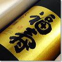 【 日本酒 福寿 】『 福寿 大吟醸酒  1.8L 木箱入 』兵庫県の地酒 神戸酒心館謹製贈りものやプレゼントにも!お歳暮 お年賀 お中元  父の日 敬老の日 内祝い お誕生日 お祝い 長寿、還暦の御祝い品に - リカーショップたかはしweb