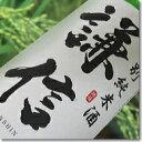 【日本酒】謙信 特別純米酒 1800ml新潟県糸魚川市の地酒 池田屋酒造酒造好適米は五百万石を…