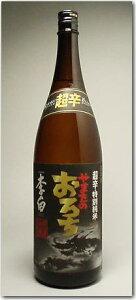 李白酒造が造る超辛口の特別純米酒醸造アルコール添加による辛口仕上げではなく、完全発酵によ...
