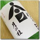 【 日本酒 微発泡 にごり 生酒 】月の桂シュワシュワの炭酸が心地よいフルーティなにごり酒女性...