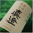 日本酒 真澄 奥伝寒造り 純米酒 1800ml(一升瓶)