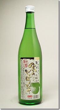 【日本酒】搾りたて本醸造酒花垣冬のしぼりたて720ml
