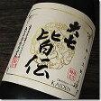 日本酒 大七 皆伝 生もと純米吟醸酒 1800ml(一升瓶)