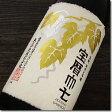 送料無料 日本酒  宝暦大七 生もと純米大吟醸原酒 1800mlギフト箱入り