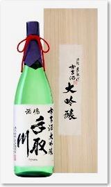 日本酒の銘醸地、石川県の地酒は「菊酒」と呼ばれ、皇室に献上される程、品質の高さに定評があ...
