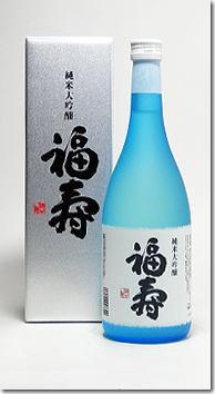 日本酒】【福寿】【父の日ギフト...