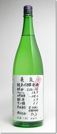 【日本酒】亀泉CEL-241800ml