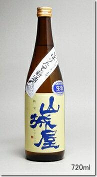 【日本酒】山城屋しぼりたて新酒720ml