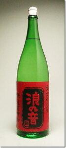 ▼超辛口酒を選ぶなら、絶対にこの日本酒!スッキリとして瑞々しい味わいとシャープなキレ味。...