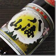 八海山清酒ラベルアップ