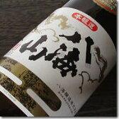 【日本酒】『 八海山 特別本醸造酒 720ml瓶』八海醸造株式会社贈りものにも!ラッピング可・メッセージカード無料各種のし対応 ・お歳暮・お年賀・お中元還暦、敬老の日、母の日、父の日プレゼント内祝い・お誕生日・お祝い