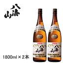 【贈答品用】【日本酒ギフト】『 八海山 特別本醸造酒 1.8...