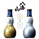 日本酒古来の酒器で縁起の良い瓢箪(ひょうたん)をモチーフにした八海山オリジナル瓢箪ボトルの 組み合わせギフト。 金と銀のひょうたんのペアとなっており、上品で縁起の良いひょうたんのボトルは慶祝事の贈り物に最適。 ゴールドの純米大吟醸、シルバーの大吟醸酒の組み合わせで、ご結婚の引き出物、または上棟式の際に 大工さんや工事関係者の方々へお配りになられる品としてお奨めです。 また、落成式や記念品、周年祭や結婚式の二次会、バレンタインデーやホワイトデー、内祝いのお品としても 幅広くご活用されている人気ギフト品です。 また機能的にも優れており、ひょうたん瓶のラベルの切り込みの点線からラベルを剥がすと、鮮やかな ブルーボトルの酒器に早変わり。しかもボトルのまま湯煎にかけて、ぬる燗酒でもお楽しみいただけるという ※冷酒でもお燗酒でも楽しめる高機能な品です。 ※御燗の際はキャップとフィルムを取ってください。 ●開栓時には充分ご注意下さい。 ●デリケートな品質ですので開栓後は冷蔵庫で保管し早めにお召し上がり下さい。 ●妊娠中や授乳期の飲酒は胎児、乳児の発育に悪影響を与える恐れがある為、お控え下さい。 ●本品はお酒です。未成年者の酒類の購入は法律で禁じられており、販売は固くお断り致します。  ・八海山 純米大吟醸(金) ひょうたん180ml 1本  組み合わせギフトボックス入り  ・八海山 大吟醸(銀) ひょうたん180ml 1本 蔵元 八海醸造株式会社 産地 新潟県南魚沼市泉564-1 内容量 180ml×2本組 ギフトボックス入り 原材料(大吟醸) 酒造好適米・米麹、 醸造用アルコール 原材料(純米大吟醸) 酒造好適米・米麹 グレード 純米大吟醸酒&大吟醸酒 日本酒度 純米大吟醸 : +4.0 大吟醸 : +5.0 アルコール度数 15.5度 お届け日 ご注文日より4営業日以後 化粧箱 有り 同梱について 可能 お奨めの飲み方 冷やして・微冷・常温・人肌燗・ぬる燗(ラベルを剥がせばボトルごと使用できます)   ギフト包装 ギフト包装をご希望の方は こちらから ギフト包装、 発送について ※配送方法は一年中、常温の「宅急便」で大丈夫です。 「クール便」のご選択の必要はございません。  >詳しくはこちらから お酒は食文化。慶祝贈答や催事。生活の様々なシーンで。 ●ご贈答用、ギフト、プレゼントに。リカーショップたかはし.では贈り物の様式、習慣に合わせて体裁よく熨斗の選定、包装、吉日発送等のご要望にお答えさせていただいております。 【季節・年中行事】 「お歳暮」・「お年賀」・「寒中御見舞」・「お中元」・「残暑御見舞」・「父の日」・「母の日」・「敬老の日」・「お誕生日お祝い」・「記念日」・「お正月」・「御歳暮」・「お屠蘇」・「クリスマス」・「バレンタインデー」・「ホワイトデー」「お返し」 ・「法事」・「粗供養」・「お供」 【人生の門出・御祝事に】 「御結婚御祝」・「御出産御祝」・「寿」・「引き出物」・「松の葉」・「新築御祝」・「上棟御祝」・「上棟記念」・「上棟内祝」・「祝上棟」・「お引越し御祝」・「地鎮祭」・「改築御祝」・「落成御祝」・「開店御祝」・「創業御祝」・「成人式」・「就職祝」・「御誕生日御祝い」・「昇格昇進栄転の御祝」・「当選御祝」・「受賞御祝」・「優勝御祝」・「内祝」・「御年賀」 【長寿の御祝に】「還暦」・「古希」・「喜寿」・「傘寿」・「米寿」・「卒寿」・「白寿」・「百賀」 【お付き合い・心づかい】「粗品」・「粗酒」・「御見舞」・「快気内祝」・「寸志」・「景品」・「記念品」・「ゴルフコンペ」 【弔事・仏事・神事・祭り】「御供」・「法要」・「奉献」・「満中陰志」・「偲び草」・「粗供養」・「献上」・「御神酒」