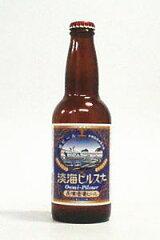 地ビール工場より直送!滋賀県、歴史情緒の趣が深い長浜市の地ビール、「浪漫麦酒」地ビール独...