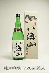 【日本酒ギフト】八海山 純米吟醸酒 最も人気の高いグレードがこの純米吟醸酒。清冽で美しい酒...