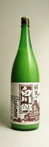 ▼岐阜県の飛騨白川郷はユネスコ世界遺産に登録されました。地酒の伝統的な「どぶろく」をお楽...