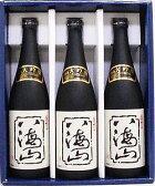 送料無料 日本酒 ギフト 八海山 大吟醸<72G-D3>贈りもの・プレゼント・手提げバッグ付・メッセージカード無料・ラッピングのし対応 ・名入れ・お歳暮・お年賀・お中元・父の日・敬老の日内祝い・お誕生日・お祝い