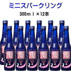【リキュール】ミニボトル スパークリング『 月うさぎ ピーチ 300ml×12本(1箱) 』奈良県 梅乃宿酒造謹製お米の持つ本来の味を活かした、華やかな香りの低アルコール微発泡酒。
