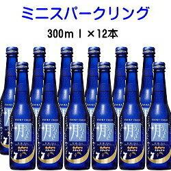 【リキュール】ミニボトル スパークリング『 月うさぎ ナチュラル 300ml×12本(1箱) 』奈良県 梅乃宿酒造謹製お米の持つ本来の味を活かした、華やかな香りの低アルコール微発泡酒。
