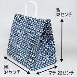 【マチが広い紙袋】『 手提げ紙袋(角底袋) 』(高さ:約32センチ×幅:約34センチ×マチ:約22センチ)上棟式等の引き出物が数品入るマチの広い角底袋です。藍色の古銭のデザインも好評!ご来客、ご来賓の方へ