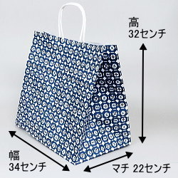 ※お急ぎ便可!【マチが広い紙袋】『 手提げ紙袋(角底袋) 』(高さ:約32センチ×幅:約34センチ×マチ:約22センチ)上棟式等の引き出物が数品入るマチの広い角底袋です。藍色の古銭のデザインも好評!ご来客、ご来賓の方へ