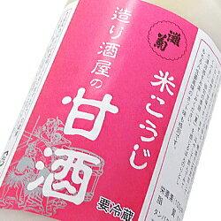 灘菊の米と麹で造った甘酒900ml